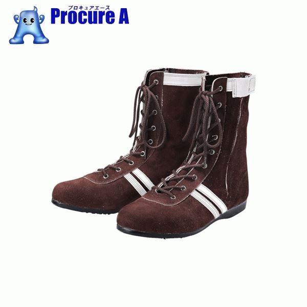 青木安全靴 高所作業用安全靴 WAZA-F-2 26.5cm WAZA-F-2-26.5 ▼855-9211 青木産業(株)