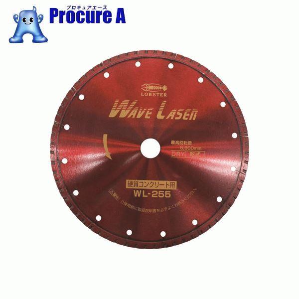 エビ ダイヤモンドホイール ウェブレーザー(乾式) 260mm穴径30.5mm WL255305 ▼124-5040 (株)ロブテックス
