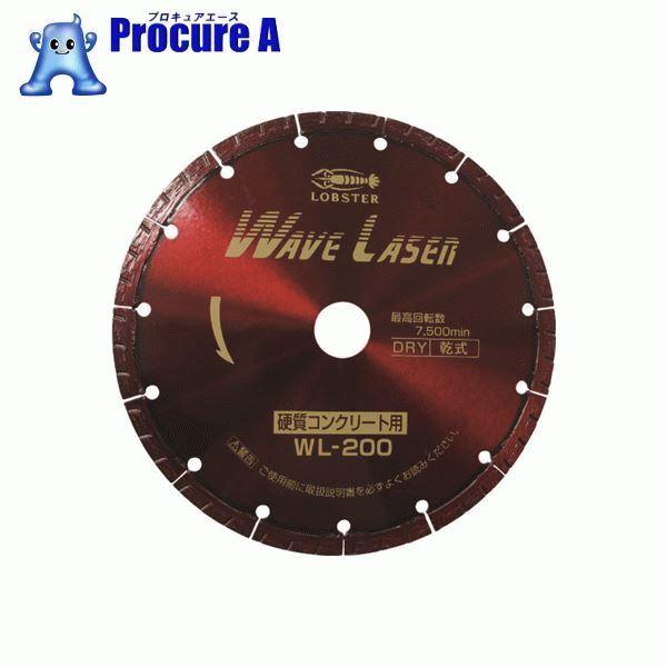エビ ダイヤモンドホイール ウェブレーザー(乾式) 203mm WL200 ▼213-3628 (株)ロブテックス