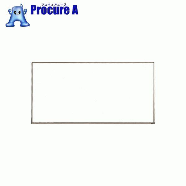 TRUSCO スチール製ホワイトボード 白暗線 ブロンズ 900X1800 黒 WGH-102SA BL ▼288-4941 トラスコ中山(株)