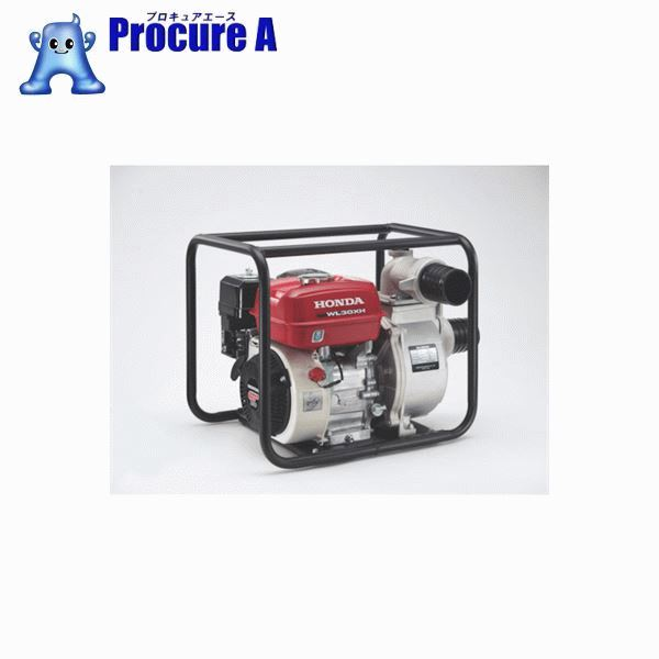 HONDA エンジンポンプ 3インチ WL30XHJR ▼495-4947 (株)ホンダパワープロダクツジャパン