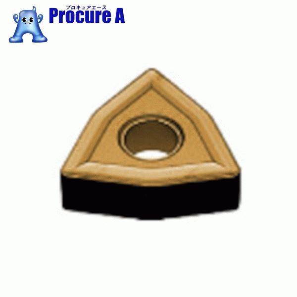 三菱 M級ダイヤコート COAT WNMG080404 UE6110 10個▼656-7291 三菱マテリアル(株) MITSUBISHI