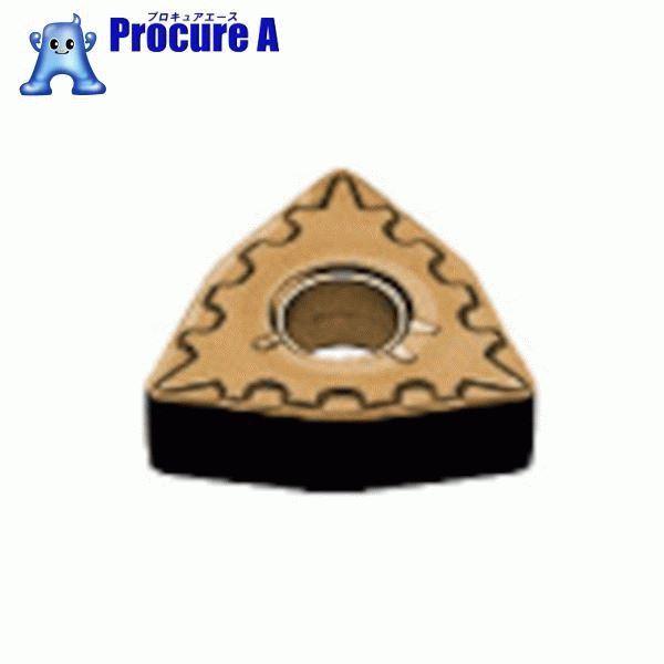 三菱 M級ダイヤコート COAT WNMG080404-FH UE6110 10個▼656-7304 三菱マテリアル(株) MITSUBISHI