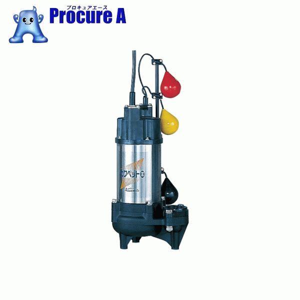川本排水用樹脂製水中ポンプ(汚物用)WUO3-406-0.25TLNG478-4499(株)川本製作所