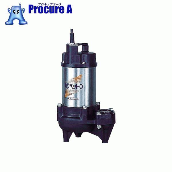 川本 排水用樹脂製水中ポンプ(汚物用) WUO3-505-0.75T4G ▼478-4596 (株)川本製作所