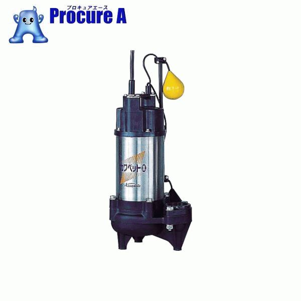 川本 排水用樹脂製水中ポンプ(汚物用) WUO-505/655-1.5LG ▼478-4715 (株)川本製作所