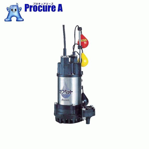 川本 排水用樹脂製水中ポンプ(汚水用) WUP3-406-0.25TLNG ▼478-4995 (株)川本製作所