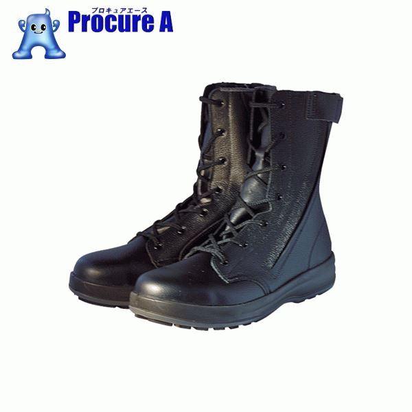 シモン 安全靴 長編上靴 WS33HiFR 25.5cm WS33HIFR-25.5 ▼757-0783 (株)シモン
