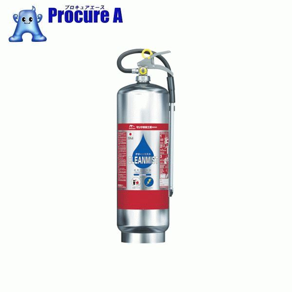 MORITA 水(浸潤剤等入)消火器 WS8 ▼773-0616 モリタ宮田工業(株)