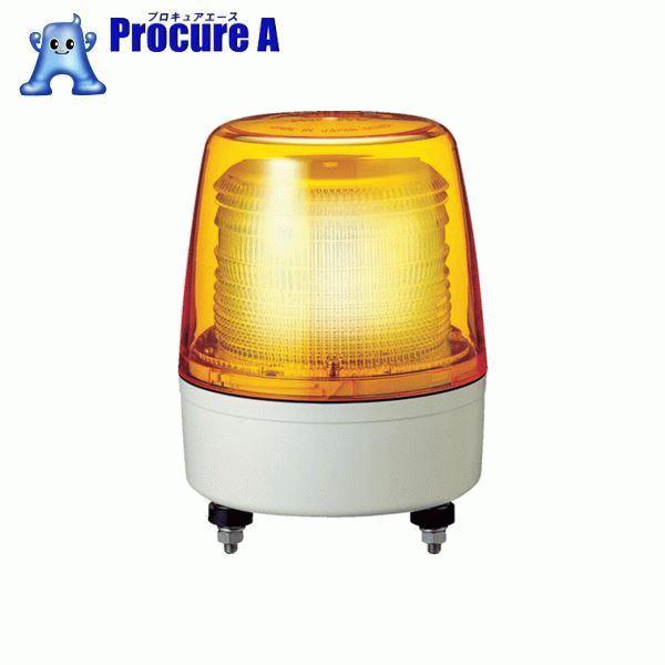 パトライト 中型LEDフラッシュ表示灯 色:黄 XPE-M2-Y ▼751-5103 (株)パトライト