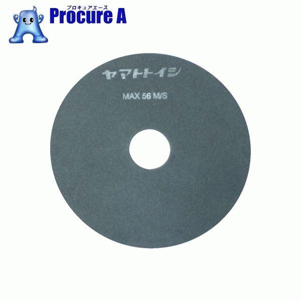 チェリー レジノイド極薄切断砥石(205×1.0) YP2010 ▼121-2273 (株)大和製砥所