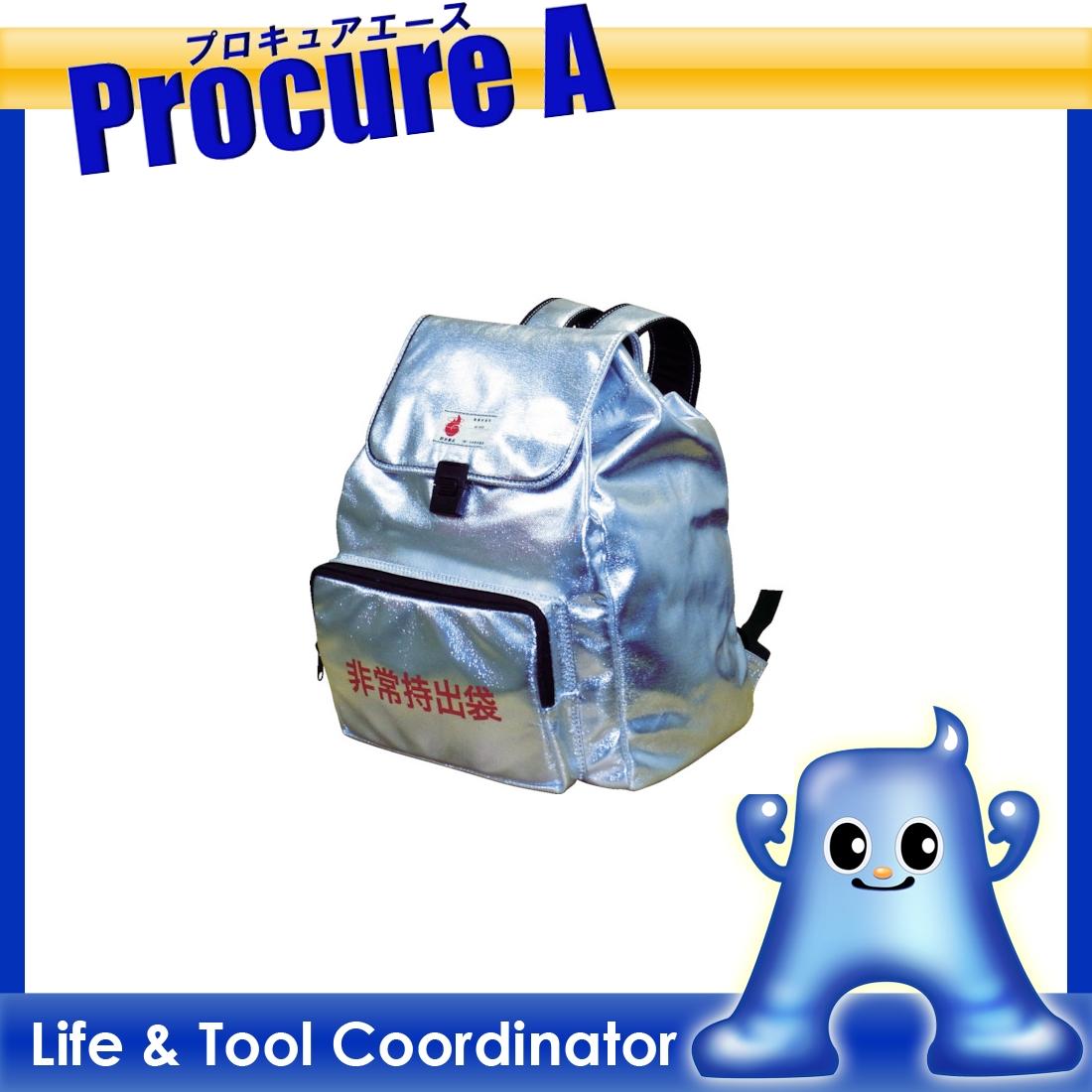 吉野 アルトットウェア 非常用持出袋 YS-AJHB ▼384-4161 吉野(株)