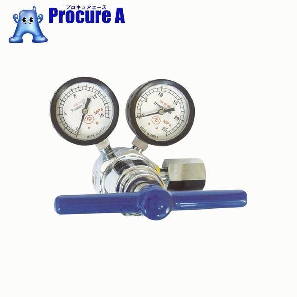 ヤマト 高圧用圧力調整器 YR-5061H YR-5061H ▼434-6688 ヤマト産業(株)