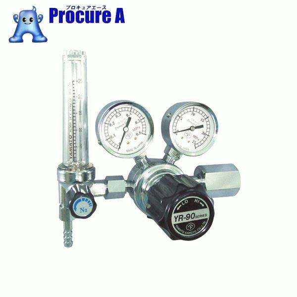 ヤマト 汎用小型圧力調整器 YR-90F(流量計付) YR90FN2TRC ▼434-6823 ヤマト産業(株)