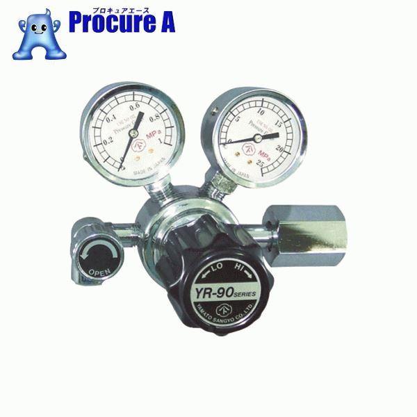 ヤマト 汎用小型圧力調整器 YR-90(バルブ付) YR90R13TRC ▼434-6882 ヤマト産業(株)