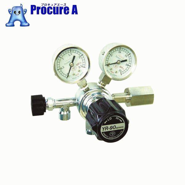 ヤマト 分析機用圧力調整器 YR-90S YR90STRC11 ▼434-6891 ヤマト産業(株)