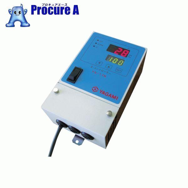 ヤガミ デジタル温度調節器 YD-15N ▼762-2881 (株)ヤガミ