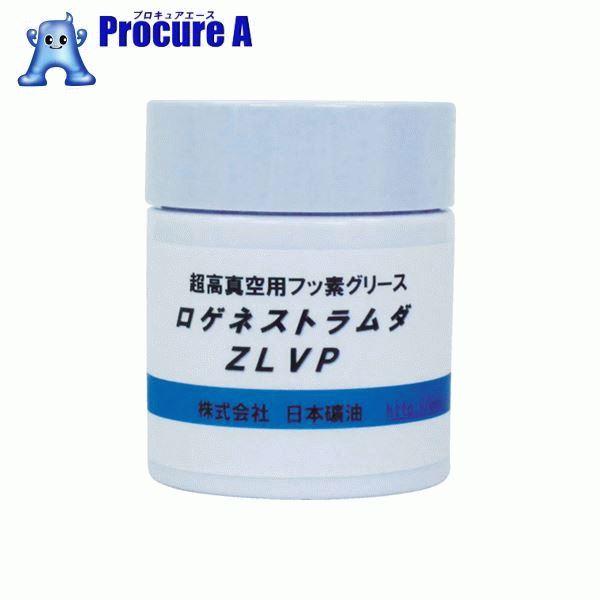 ニッペコ 超高真空用フッ素グリースZLVP 75g ZLVP-75G ▼389-2018 (株)ニッペコ