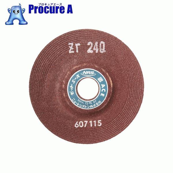NRS ゼットエース 125×6×22 ZR36Q ZA1256-ZR36Q 10枚▼451-8420 ニューレジストン(株)