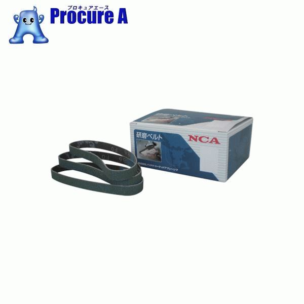 NCA  スモールベルト 12X330 50本 Z80 Y86 12X330 ▼816-0444 (株)ノリタケコーテッドアブレーシブ