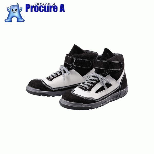 青木安全靴 ZR-21BW 27.0cm ZR-21BW-27.0 ▼855-9162 青木産業(株)