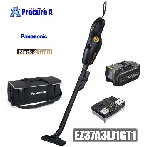 【数量限定特価】【あす楽】【40周年限定モデル】 Panasonic/パナソニック BLAK&GOLD EZ37A3LJ1GT1 18V工事用充電クリーナー  <EZ37A3LJ1の限定色> ケース(EZ9522)・充電器(EZ0L81)電池パック1個(EZ9L54)付