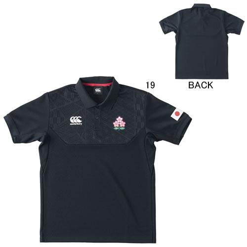 半袖 ポロシャツ ビッグ 大きいサイズ メンズ カンタベリー CANTERBURY ジャパン メディア ポロ ラグビー スポーツ カジュアル ユニフォーム RG39522JB