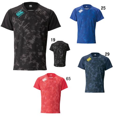 カンタベリー【CANTERBURY】2020SS new カンタベリー 半袖 ビッグ 大きいサイズ Tシャツ メンズ canterbury プラクティス ティ ラグビー トレーニング スポーツ ウェア 練習着 RG30004B セール