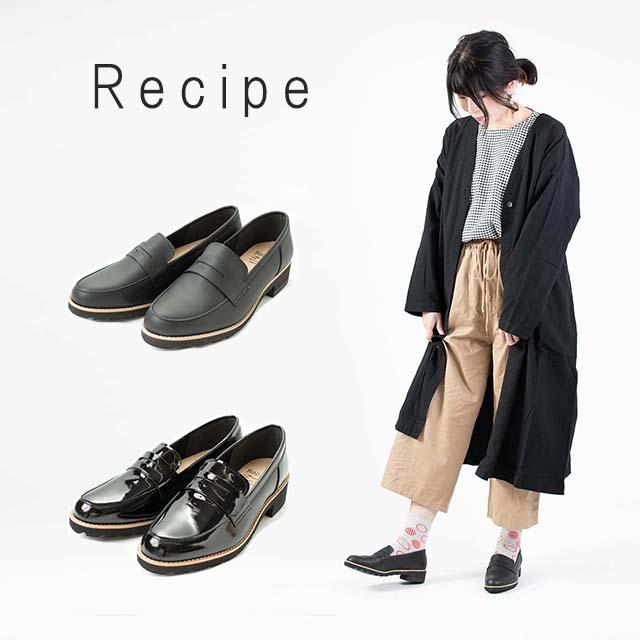 Recipe レシピ 靴 コインローファー RP-309日本製 革靴 ナチュラルファッション コットン 綿 40代 50代 ナチュラル服 大人コーデ 大人かわいい カジュアルコーデ シンブル 驚くほど柔らかい レザー 本革 日本製