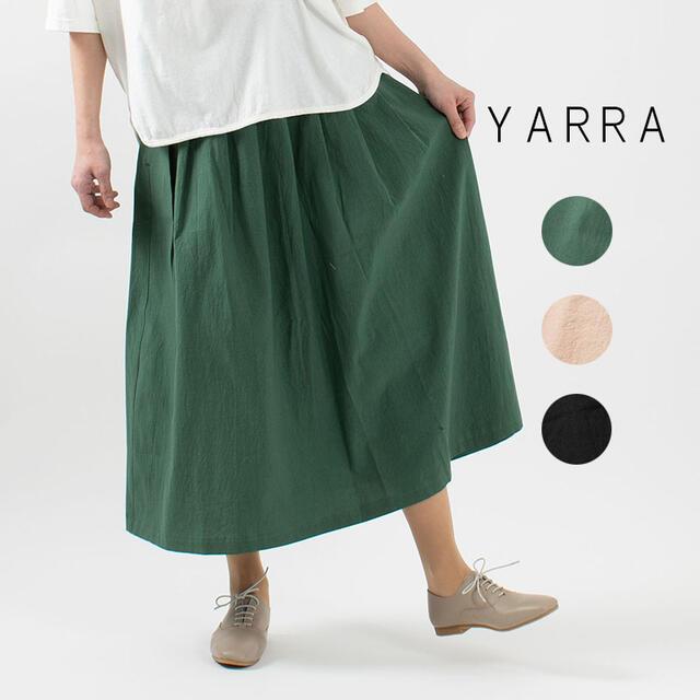 【SALE 20%OFF】YARRAフロントタック膝下スカート YR-202-09840代 50代 ナチュラル服 大人コーデ 大人かわいい カジュアルコーデ シンプル返品交換不可