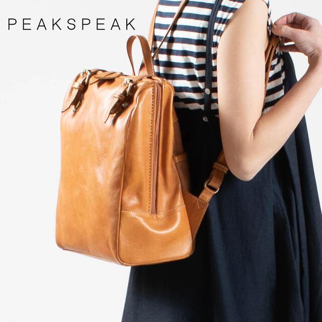 PeaksPeak フレームリュック Y-3651ナチュラルファッション ナチュラル服 40代 50代 大人コーデ 大人かわいい カジュアル シンプル ベーシック