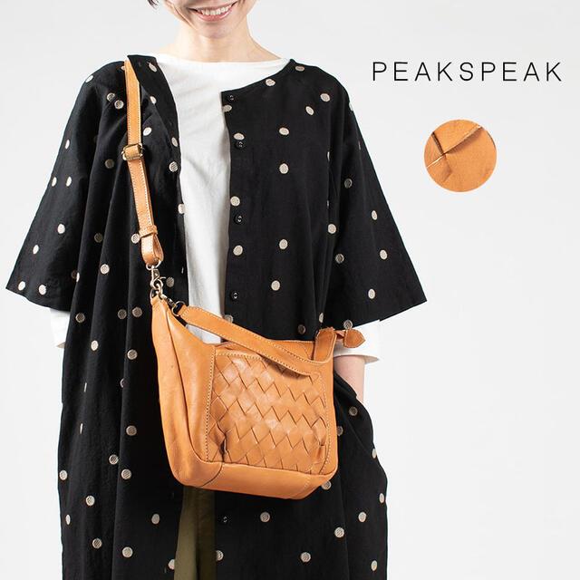 PeaksPeak 2wayショルダーバッグ Y-5030ナチュラルファッション ナチュラル服 40代 50代 大人コーデ 大人かわいい カジュアル シンプル ベーシック