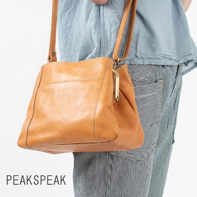 PeaksPeak ピークスピーク がま口ショルダー Y-5035 レザーバッグ がま口バッグ ナチュラルファッション ナチュラル服 40代 50代 大人コーデ 大人かわいい カジュアル シンプル ベーシック