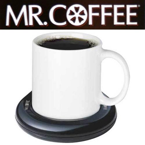 asahiyama rakuten global market to keep warm put mr coffee