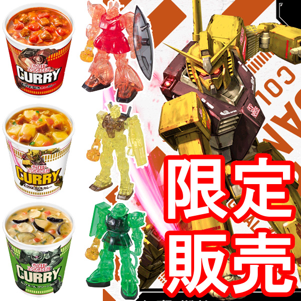 Model Cup noodle release 40th anniversary commemorative model kits with Cup noodle 6 food set カレートリオ mini kits Kettle equipped with Red Curry 2 pieces + Curry 2 + Green Curry with 2 pieces