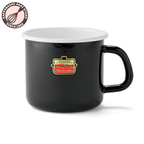 ハニーウェア ソリッドのホーローマグカップ ティータイムやスープカップ 国際ブランド ビールジョッキとしても Solid ソリッド ホーロー ブラック 9cm スープマグ 550ml富士ホーロー 記念日