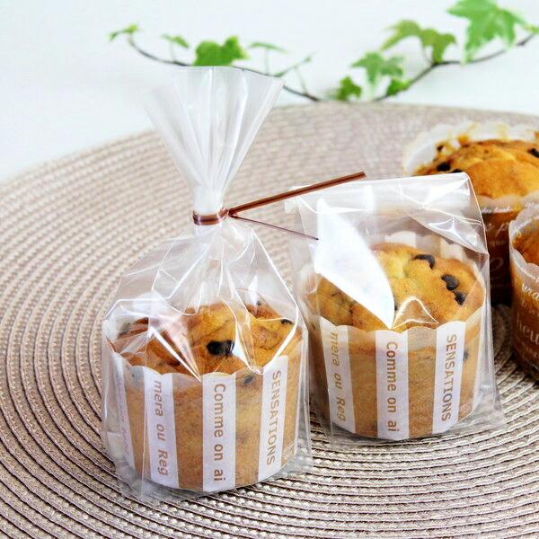 手作りお菓子のラッピングに 通販 激安 個包装袋 マフィンカップ類用 100枚入 XF7000 本日限定