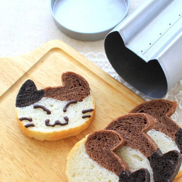 キャットブレッド(ねこ型パン)ステンシル付(3種類)カナッペブレッド型