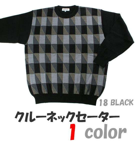 【5L】大きいサイズのクルーネックセーター【あす楽対応・送料無料・代引手数料無料・日本製クルーネック】