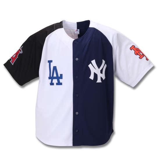 【 大きいサイズ 】ベースボールシャツ Majestic (マルチ)【 3L 4L 5L 6L 】【 キング 】【 ビッグ 】【 ラージ 】【 送料無料 】