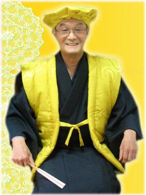 祝着 黄 米寿 88才 ちゃんちゃんこ 3点 セット長寿 お祝いお取り寄せ商品LVqpSUGjMz