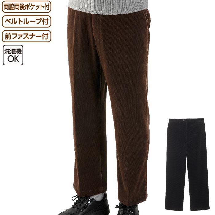 介護衣料です お得なキャンペーンを実施中 紳士 パンツ コールテン 後ろゴム cf98041 ズボン ac9 介護 男性用 最新号掲載アイテム 介護用 メンズ