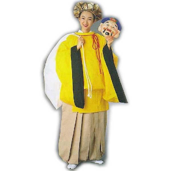 七福神衣裳 大黒天セット (s8301) 送料無料 七福神 衣装 大黒天 だいこく 【お取り寄せ商品】