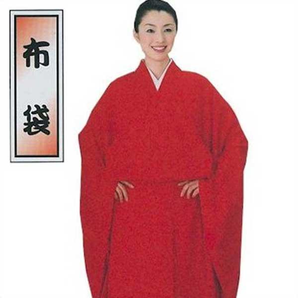 七福神 衣裳 布袋 セット (h神9157) 七福神衣装 ほてい 送料無料 【受注生産品】