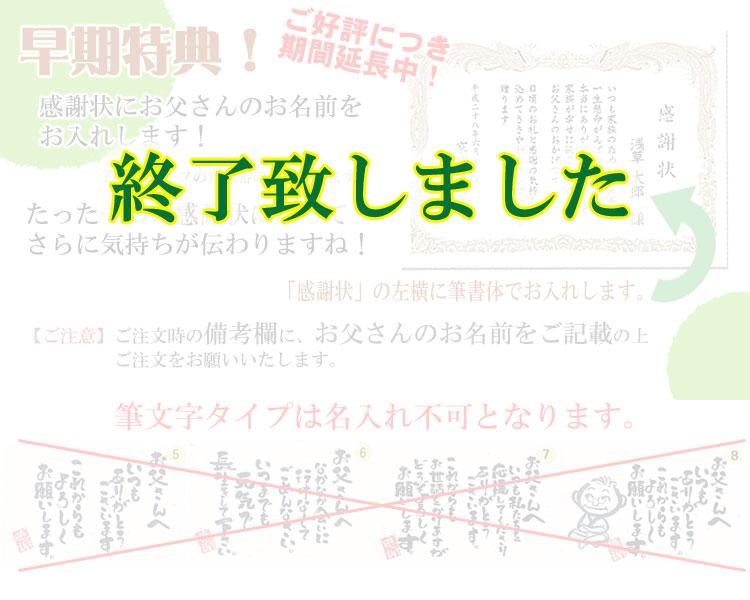 Hemp-Jinbei «M/L/LL» ( the gentlemen men's yukata made Affairs clothing giveaway Jinbei )