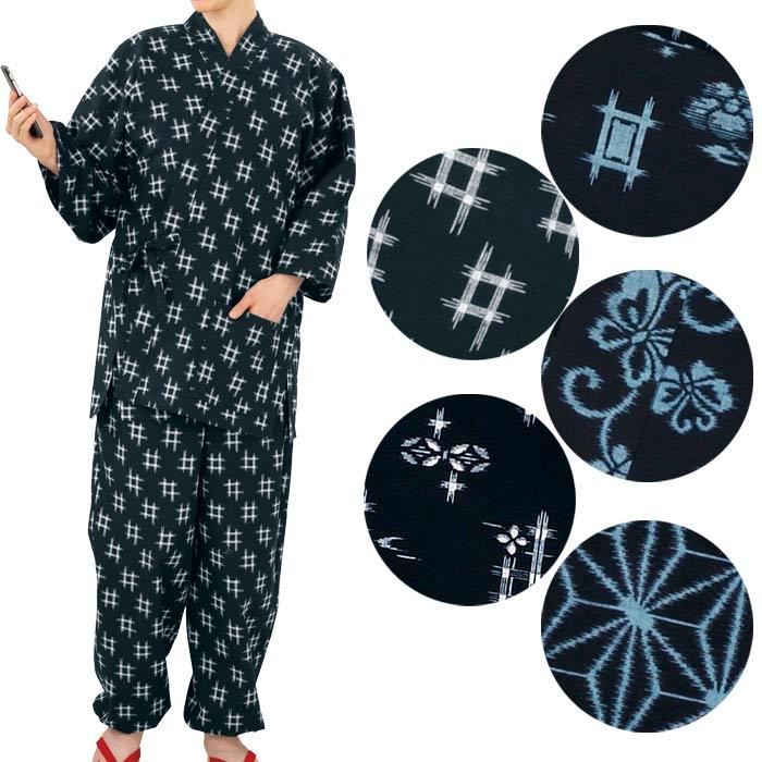 もんぺ 染絣 もんぺルック (民3396-5961) モンペ 着物 和装 きもの 和服