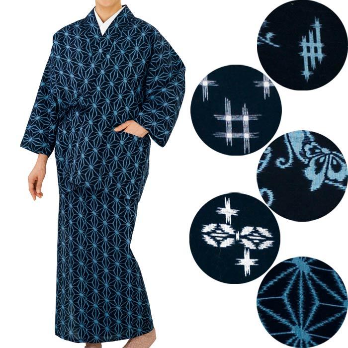 二部式着物 染絣 綿 (絣3399-5919) 着物 和装 きもの 和服