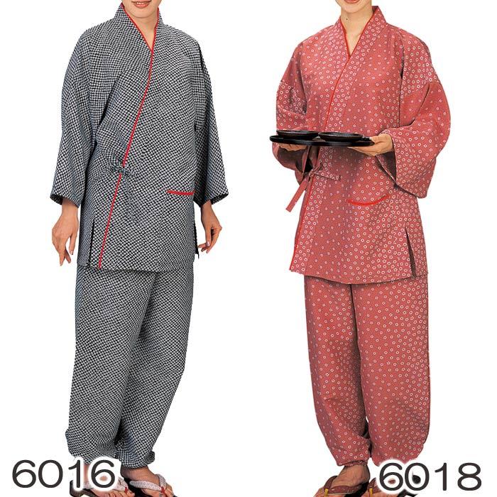 作務衣 割烹用 (膳6016-18) 割烹 料亭 ユニフォーム  着物 和装 きもの 和服
