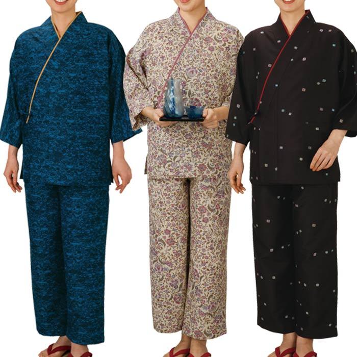 作務衣 割烹用 (逸6021-23) 割烹 料亭 和食 ユニフォーム  着物 和装 きもの 和服