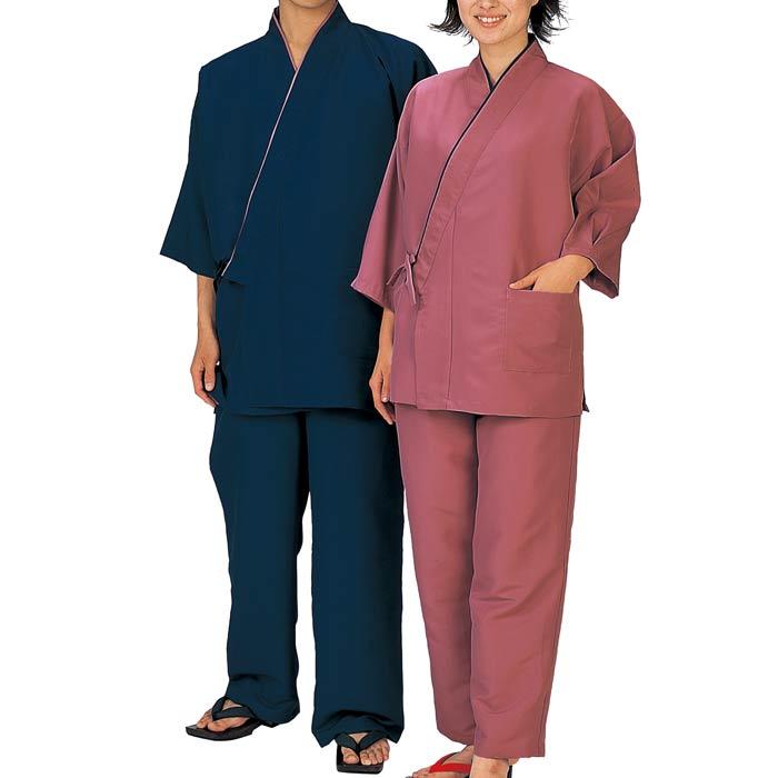 作務衣 割烹用 (ao6045-56) 割烹 料亭 ユニフォーム  着物 和装 きもの 和服